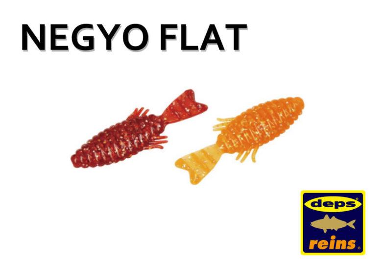 根魚フラット