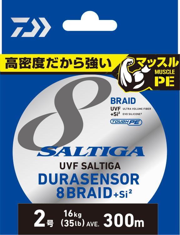 UVF ソルティガデュラセンサー8+Si2